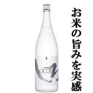 白岳 しろ 米焼酎 25度 1800ml(1)(●2)...