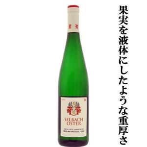 J&Hゼルバッハ オスター ヴェーレナー ゾンネンウーア シュペートレーゼ 白 甘口 2010 750ml(1-V363)(飲み頃ワイン)|first19782012