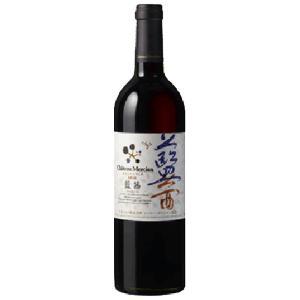 「日本ワインコンクール受賞」 シャトー メルシャン アンサンブル 藍茜 赤 750ml(1-W442) first19782012