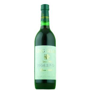 カタシモワイナリー キングセルビー 河内ワイン レギュラー 赤 720ml(1-713)|first19782012