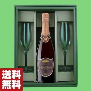 「送料無料・風呂敷包装無料」 ペルル シャンパングラス2脚&ロジャーグラート ロゼ 750ml ギフトセット(スパークリングワイン・シャンパン)|first19782012