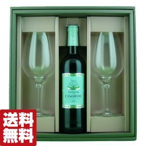 【送料無料・風呂敷包装無料】 ペルル ワイングラス2脚&フランス・ボルドー 白ワイン 750ml ギフトセット(白ワイン) first19782012