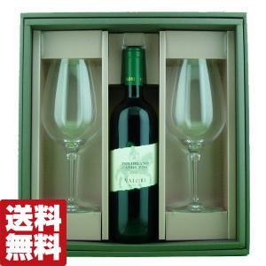 【送料無料・風呂敷包装無料】 ペルル ワイングラス2脚&イタリア 白ワイン 750ml ギフトセット(白ワイン) first19782012