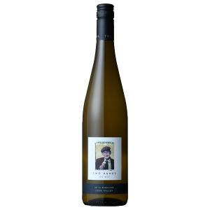 トゥー・ハンズ・ワインズ ザ・ボーイ リースリング 2017 白 750ml(正規輸入品)(10-3202)(スクリューキャップ)|first19782012