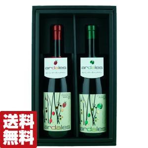 【送料無料・風呂敷包装無料】 フルボディのオーガニックワイン 赤&白 飲み比べ750ml×2本ギフトセット(豪華2本ギフト箱入り) first19782012