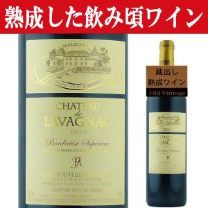 「入荷しました!飲み頃熟成ワイン!」 シャトー ヴュー・ブティ 2000 赤 750ml(11)|first19782012