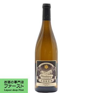 河内ワイン 河内葡萄酒 シャルドネ 白 辛口 750ml(1)|first19782012