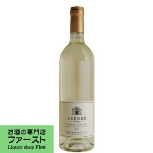 北海道中央葡萄酒 北ワイン ケルナー 白 甘口 750ml(1)|first19782012