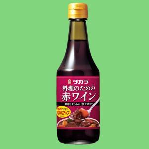 宝 料理のための赤ワイン 300ml(1)|first19782012