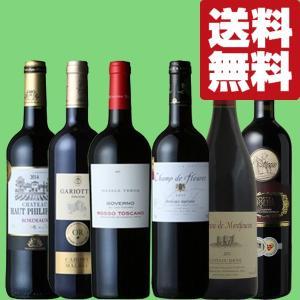 【送料無料・ワイン セット】 金賞受賞 フルボディワイン 赤ワイン 6本飲み比べセット|first19782012