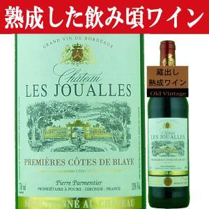 「入荷しました!飲み頃熟成ワイン!」 シャトー レ・ジュアル 2000 赤 750ml(11)|first19782012