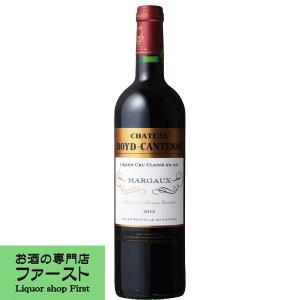 シャトー ボイド・カントナック 赤 2016 750ml(正規輸入品)(4)