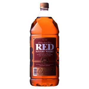サントリーレッド(suntory red)は、日本の食卓をパッと明るくする赤いラベルの晩酌ウイスキー...