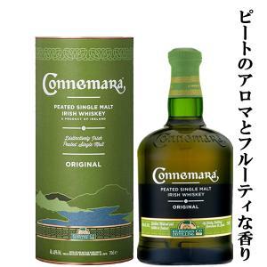 アイルランドのクーリー蒸溜所で作られるピーティッドタイプのシングルモルト・アイリッシュ・ウイスキー。...