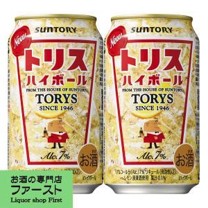 サントリー トリスハイボール 7% 350ml缶(1ケース/24本入り)(3)○|first19782012