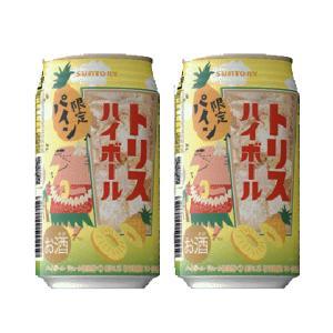 「限定発売」サントリー トリスハイボール パイン 5% 350ml缶(1ケース/24本入り)(3)|first19782012