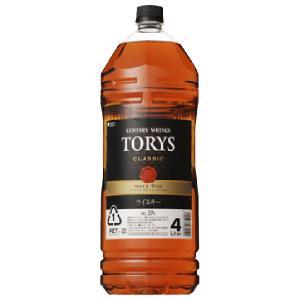 サントリーウイスキー「トリス」は、戦後間もない1946年に本格的なウイスキーとして発売されたロングセ...