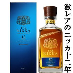 ニッカ ザ・ニッカ 12年 ブレンデッドウイスキー 43度 700ml(ギフトBOX入り)(3)