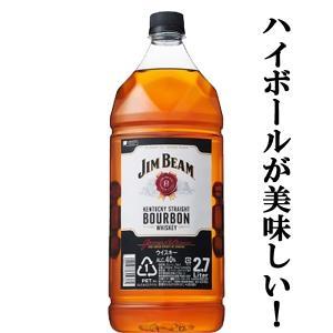 ジムビーム ホワイト 40度 業務用 2700mlペットボトル(正規輸入品)(3)|first19782012