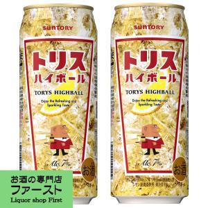 サントリー トリスハイボール 7% 500ml缶(1ケース/24本入り)(3)○ first19782012
