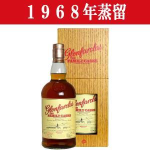 【超激レア!】 グレンファークラス ファミリーカスク 1968年蒸留 シェリー・ホッグスヘッド CASK NO.5243 総瓶詰本数149本 41.7% 700ml(12) first19782012