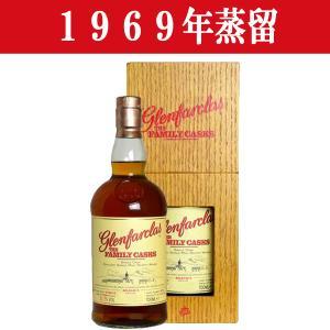 【超激レア!】 グレンファークラス ファミリーカスク 1969年蒸留 リフィル・バット CASK NO.2451 総瓶詰本数387本 56.1% 700ml(12) first19782012