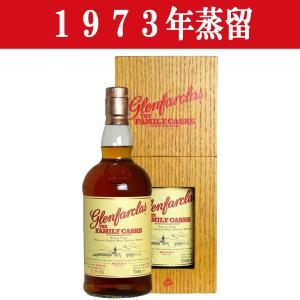 【超激レア!】 グレンファークラス ファミリーカスク 1973年蒸留 プレーン・バット CASK NO.R1 総瓶詰本数495本 41.6% 700ml(12) first19782012