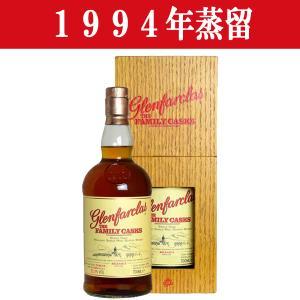 【超激レア!】 グレンファークラス ファミリーカスク 1994年蒸留 リフィル・シェリー・バット CASK NO.1581 総瓶詰本数448本 56% 700ml(12) first19782012