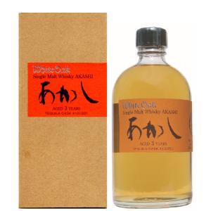 【限定瓶詰め】 瀬戸内海を臨む、兵庫県明石市の小さなウイスキー蒸留所で造ったシングルモルトウイスキー...