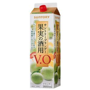 「サントリー果実の酒用ブランデー」は、果実のフルーティーさ、フレッシュさを引き出す、すっきりタイプ。...