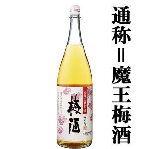 さつまの梅酒 14度 1800ml「通称 魔王梅酒」|first19782012