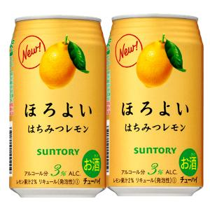 サントリー ほろよい はちみつレモン 3% 350ml(1ケース/24本入り)(3)○|first19782012