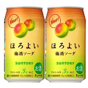 サントリー ほろよい 梅酒ソーダ 3% 350ml(1ケース/24本入り)(3)○ first19782012