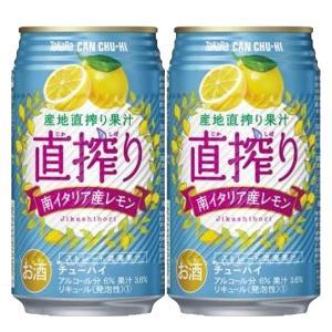 宝 CANチューハイ 直搾り レモン 6% 350ml(1ケース/24本入り)(1)○|first19782012
