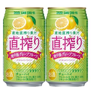 宝 CANチューハイ 直搾り グレープフルーツ 6% 350ml(1ケース/24本入り)(1)○|first19782012