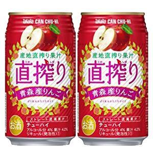 宝 CANチューハイ 直搾り りんご 4% 350ml(1ケース/24本入り)(1)○|first19782012