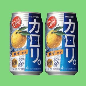 サントリーチューハイ カロリ。 柚子 350ml(1ケース/24本入り)(3)○|first19782012