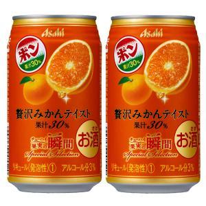 アサヒ 果実の瞬間 贅沢みかんテイスト 果汁30% 3% 350ml(1ケース/24本入り)(1)○|first19782012