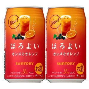 サントリー ほろよい カシスとオレンジ 3% 350ml(1ケース/24本入り)(3)○|first19782012