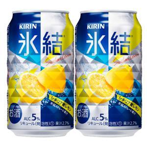 キリン 氷結 シチリア産レモン 5% 350ml(1ケース/24本入り)(1)○|first19782012