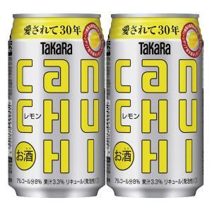 「元祖缶入りチューハイ」 宝 CANチューハイ レモン 8% 350ml(1ケース/24本入り)(1)○|first19782012