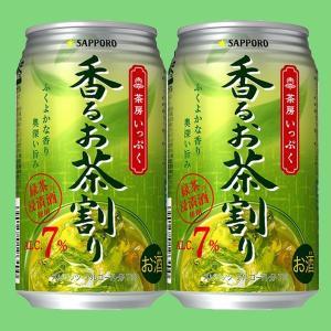 サッポロ 茶房いっぷく 香るお茶割り 7% 350ml(1ケース/24本入り)(1)○|first19782012