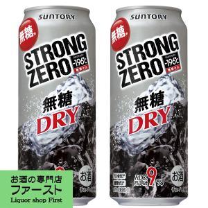 サントリー -196℃ ストロングゼロ DRY(ドライ) 500ml(1ケース/24本入り)(3)○|first19782012