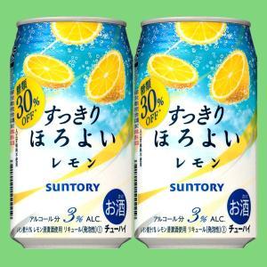 「糖質30%オフ」 サントリー すっきりほろよい レモン 3% 350ml(1ケース/24本入り)(3)○|first19782012