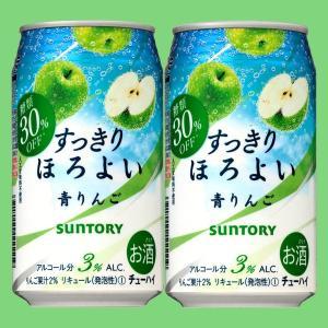 「糖質30%オフ」 サントリー すっきりほろよい 青りんご 3% 350ml(1ケース/24本入り)(3)○|first19782012
