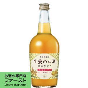 「飲んで健康!健康酒!」 養命酒 琥珀 生姜酒 14度 700ml(3)|first19782012