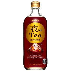 サントリー 夜のティー ストレート 紅茶 8% 500ml(3)|first19782012