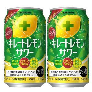 サッポロ キレートレモンサワー 5% 350ml(1ケース/24本入り)(3)○|first19782012