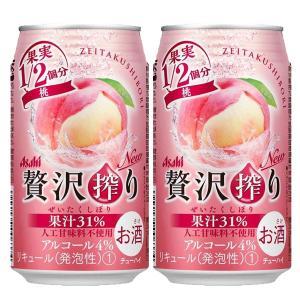アサヒ 贅沢搾り 桃 4% 350ml(1ケース/24本入り)(1)○|first19782012