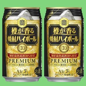 宝 樽熟成焼酎ハイボール プレーン 7% 350ml(1ケース/24本入り)(1)○|first19782012